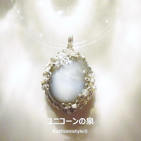 IMG_6345 (3) - コピー