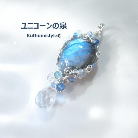 IMG_6803 (3) - コピー