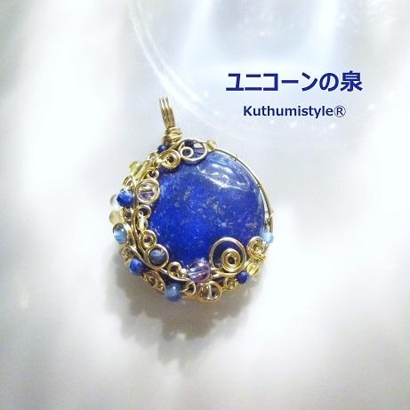 IMG_7657 (3) - コピー