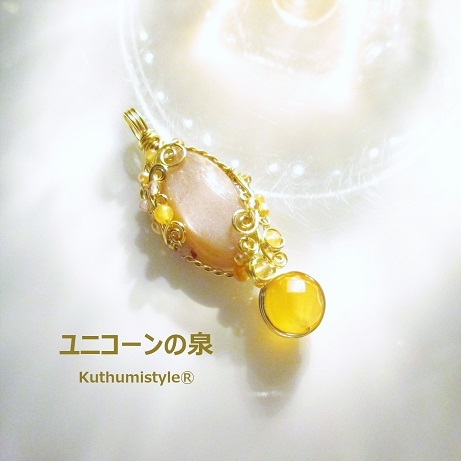 IMG_8566 (3) - コピー