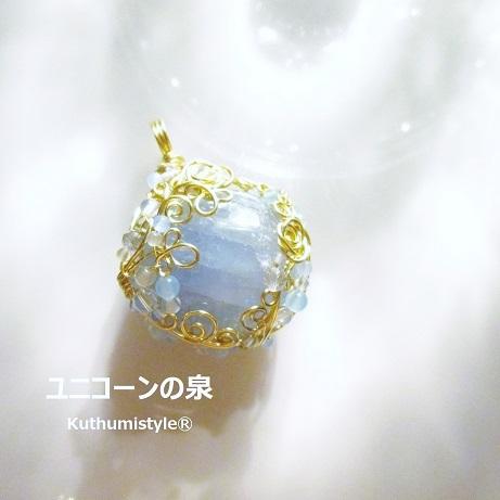 IMG_8769 (3) - コピー