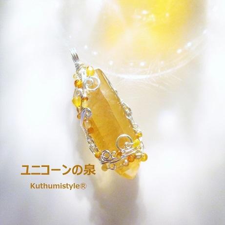 IMG_8973 (3) - コピー