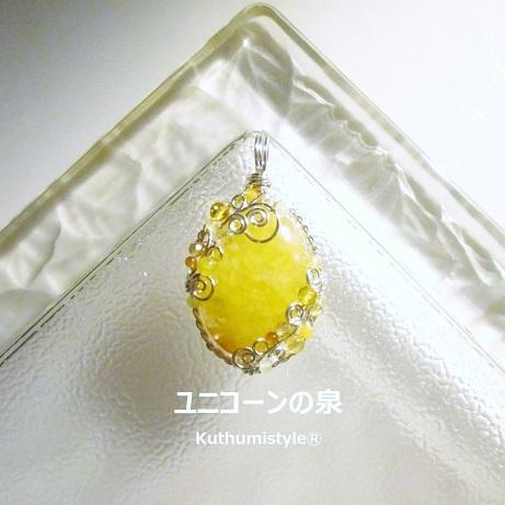 IMG_9184 (3) - コピー