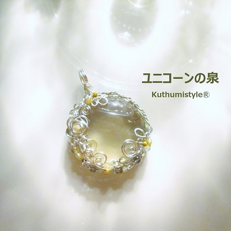 IMG_1160 (3) - コピー