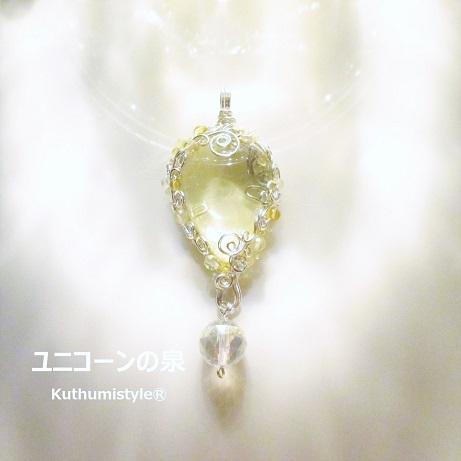 IMG_2099 (3) - コピー