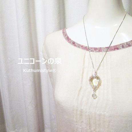 IMG_2353 (2) - コピー
