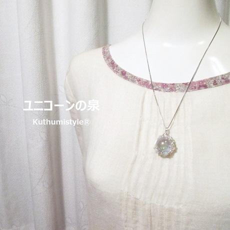 IMG_2362 (2) - コピー