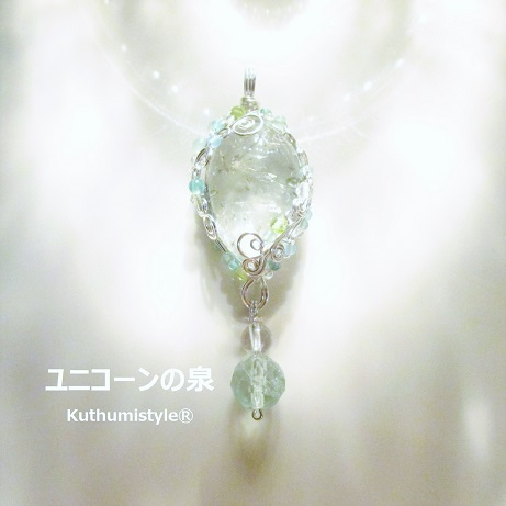 IMG_2809 (3) - コピー