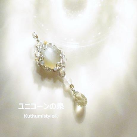 IMG_3005 (3) - コピー