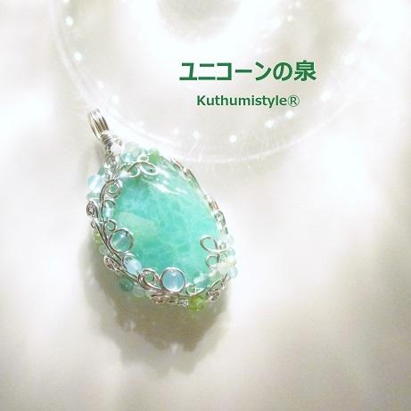 IMG_3018 (3) - コピー