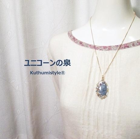 IMG_2932 (2) - コピー