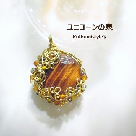 IMG_3917 (3) - コピー