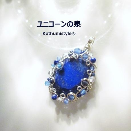 IMG_4063 (3) - コピー