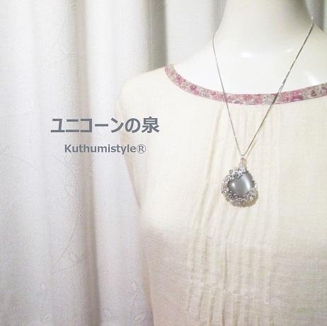 IMG_4718 (2) - コピー