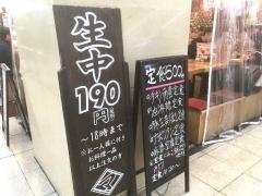 マキシ亭3ビル店