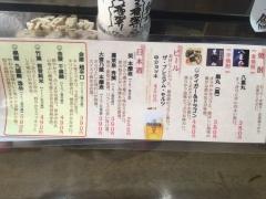 魚椿 本店