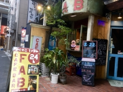 CAFE BAR FAB