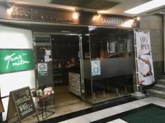 Z4 cafe TAMAMITSU