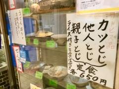 力餅食堂 中崎店