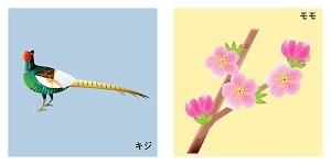 岡山県の鳥と花