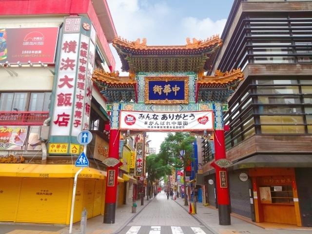 kanagawa-image.jpg