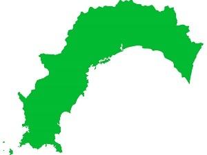 高知県といえば