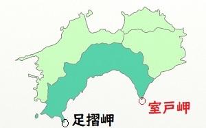 高知県の有名なもの8