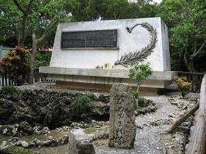 沖縄の有名なもの12