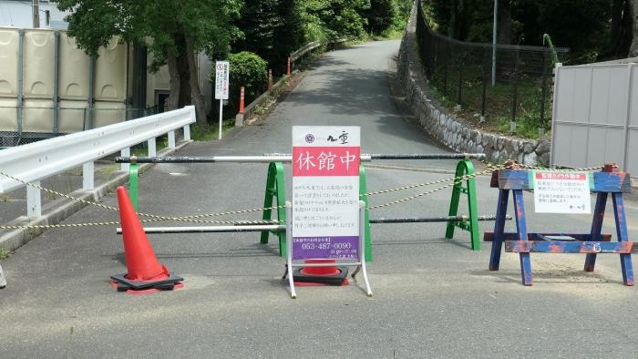 遠鉄 (2)