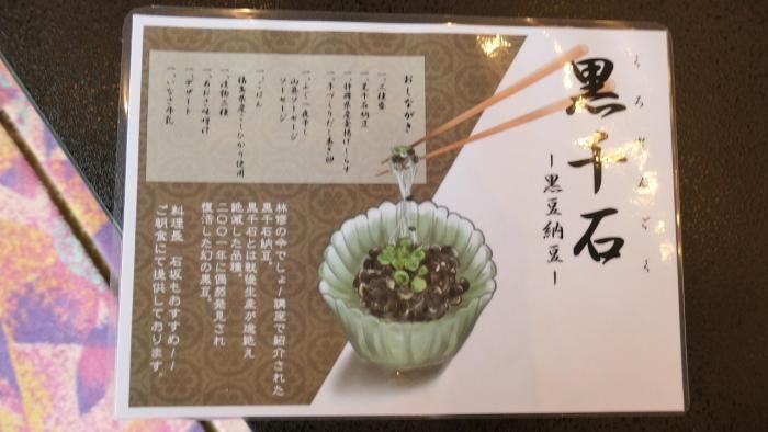 さざなみ館食事 (12)