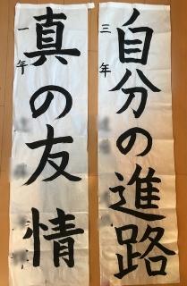書初め_01