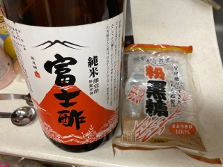 コノシロの酢漬け_03