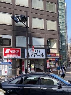 東銀座_09