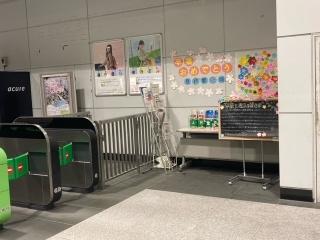 駅員さんから卒業生へ_01