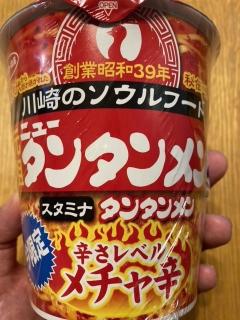 カップ麺_02