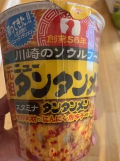 カップ麺_01