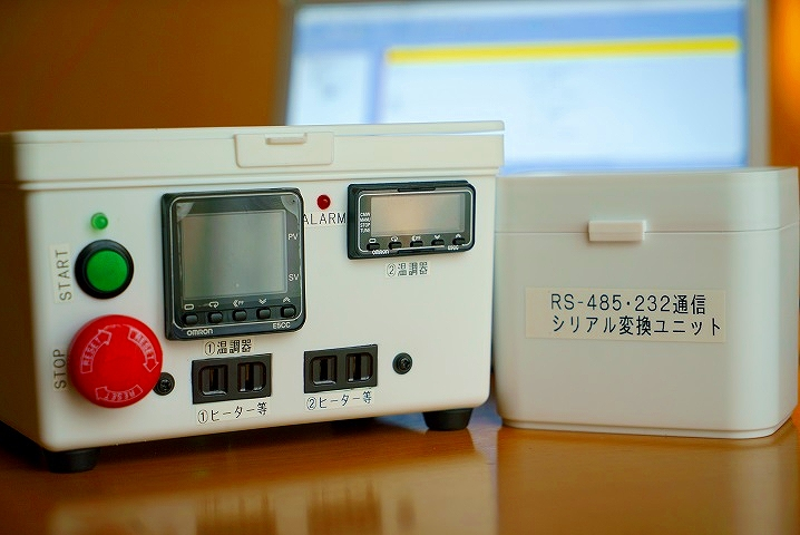 DSC08460_2021020623474560c.jpg