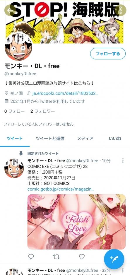 11_202101131116014be.jpg