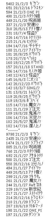 11_202102091707455ca.png