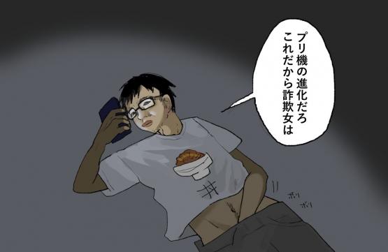 11_202103031201175b7.jpg
