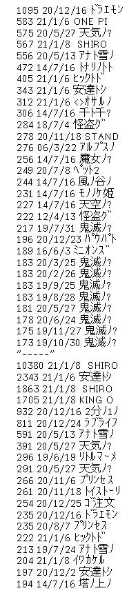 1_20210112172252bce.png