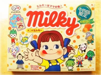 フェミさん「ミルキーはママの味????女性差別だ!!! パパのミルク味も発売しろ!!!!!」