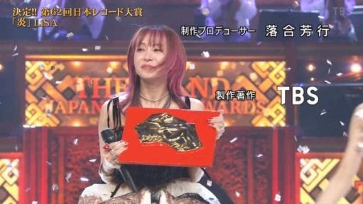 第62回日本レコード大賞最優秀作品賞はLiSA「炎」が獲得!! 近年のレコード大賞受賞者一覧がこれ!!