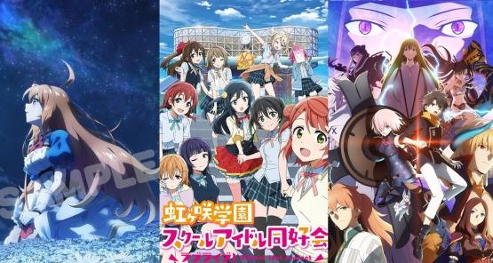 2020年に放送したアニメの円盤売上げ順位が出る!! 今年覇権になったアニメはもちろんアレ!