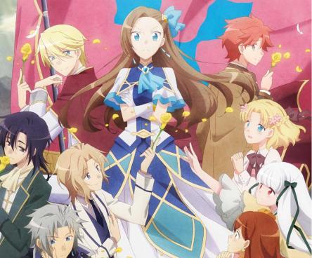アニメ2期『乙女ゲームの破滅フラグしかない悪役令嬢に転生してしまった…X』2021年7月から放送開始、PVも公開! 2期も面白いといいな