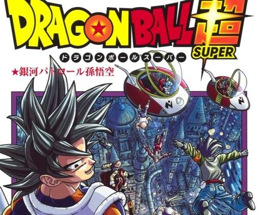 【悲報】漫画版『ドラゴンボール超』のベジータさん、身勝手の極意が無理なので破壊神ビルスに鍛えてもらう