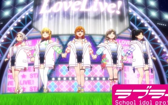 ラブライブ新作『ラブライブ!スーパースター』ガチで力入れまくり!!  1stシングルのMVが公開!