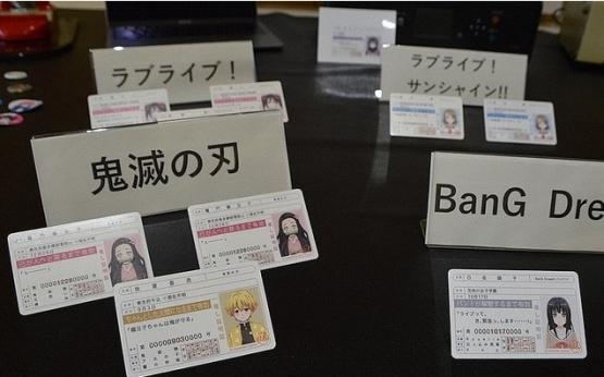 【悲報】アニオタ(42歳)、アニメキャラの推し免許証を販売して逮捕される