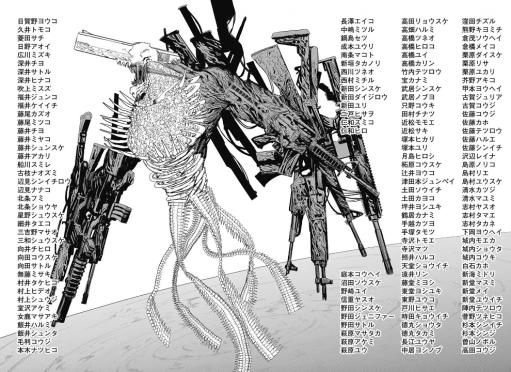 銃の悪魔-990x720