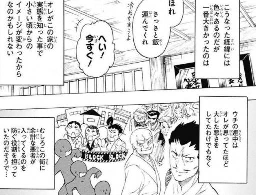 【動画】この間の群馬の発砲事件の動画怖すぎワロタwwwwww本当に日本かここは?